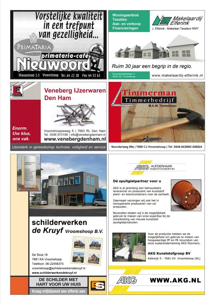 http://www.desmoezen.nl/wp-content/uploads/2016/11/Smoezier_2014_cont_def-15-724x1024.jpg