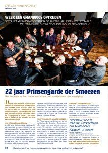 http://www.desmoezen.nl/wp-content/uploads/2016/11/Smoezier_2014_cont_def-22-212x300.jpg