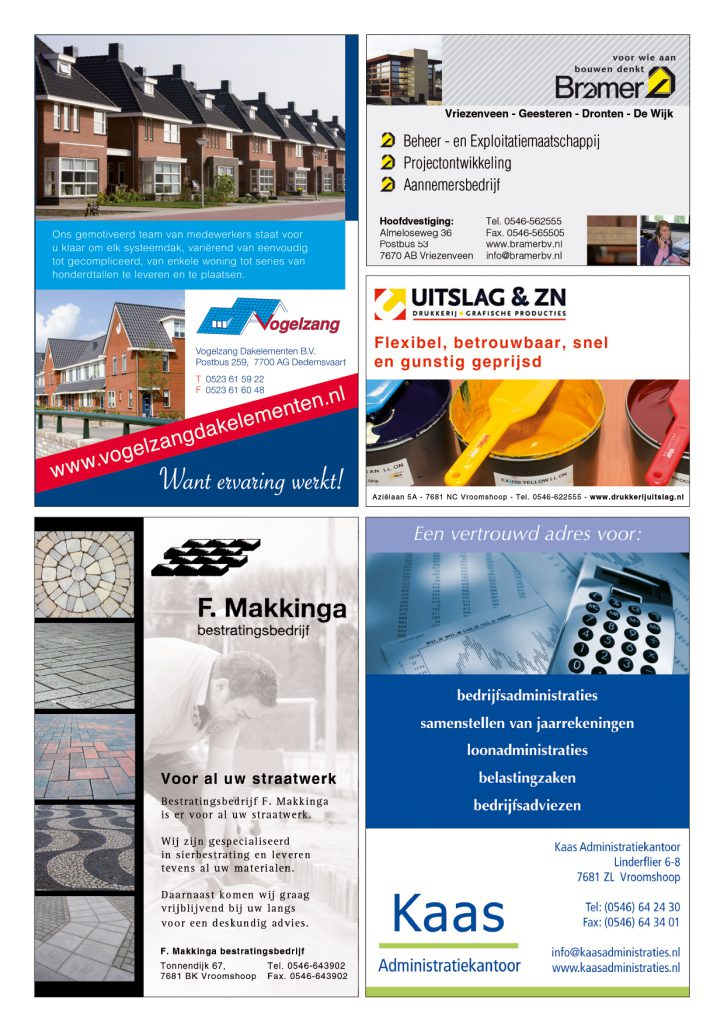 http://www.desmoezen.nl/wp-content/uploads/2016/11/smoezier-201212-1-724x1024.jpg