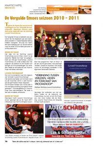 http://www.desmoezen.nl/wp-content/uploads/2016/11/smoezier-201216-1-212x300.jpg