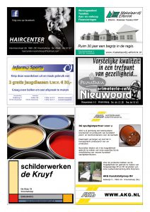 http://www.desmoezen.nl/wp-content/uploads/2016/11/smoezier-201217-1-212x300.jpg