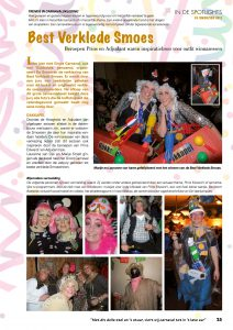 http://www.desmoezen.nl/wp-content/uploads/2016/11/smoezier-201225-1-212x300.jpg
