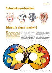 http://www.desmoezen.nl/wp-content/uploads/2016/11/smoezier-201245-1-212x300.jpg