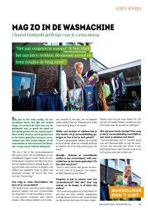 http://www.desmoezen.nl/wp-content/uploads/2016/11/smoezier-2015-LR11-1-212x300.jpg