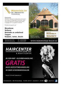 http://www.desmoezen.nl/wp-content/uploads/2016/11/smoezier-2015-LR14-1-212x300.jpg