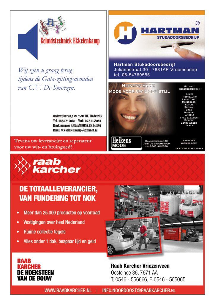 http://www.desmoezen.nl/wp-content/uploads/2016/11/smoezier-2015-LR35-724x1024.jpg