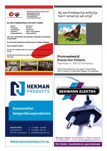 http://www.desmoezen.nl/wp-content/uploads/2016/11/smoezier-2015-LR55-212x300.jpg