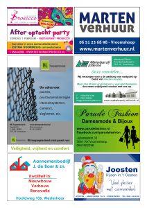http://www.desmoezen.nl/wp-content/uploads/2016/11/smoezier2016-13-212x300.jpg