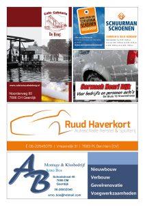 http://www.desmoezen.nl/wp-content/uploads/2016/11/smoezier2016-18-1-212x300.jpg