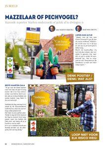 http://www.desmoezen.nl/wp-content/uploads/2016/11/smoezier2016-22-1-212x300.jpg