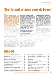 http://www.desmoezen.nl/wp-content/uploads/2016/11/smoezier_2013_03-1-212x300.jpg