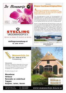 http://www.desmoezen.nl/wp-content/uploads/2016/11/smoezier_2013_41-1-212x300.jpg