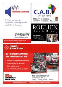 http://www.desmoezen.nl/wp-content/uploads/2016/11/smoezier_2013_43-1-212x300.jpg