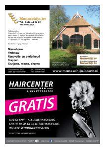 http://www.desmoezen.nl/wp-content/uploads/2017/01/Smoezier-2017-28-212x300.jpg