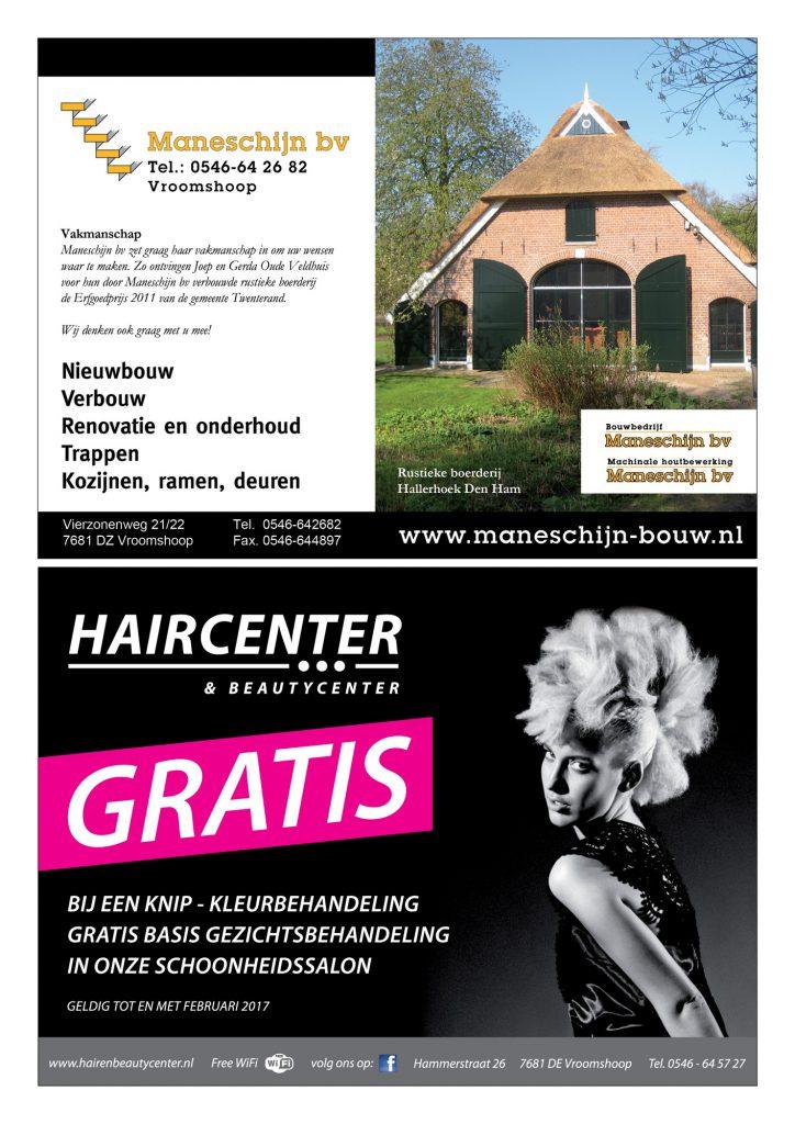 http://www.desmoezen.nl/wp-content/uploads/2017/01/Smoezier-2017-28-724x1024.jpg