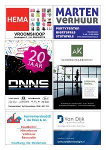 http://www.desmoezen.nl/wp-content/uploads/2017/01/Smoezier-2017-29-212x300.jpg