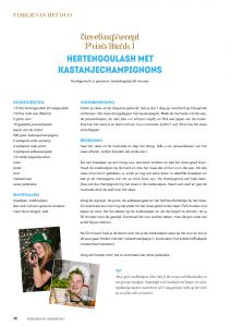 http://www.desmoezen.nl/wp-content/uploads/2017/01/Smoezier-2017-72-212x300.jpg