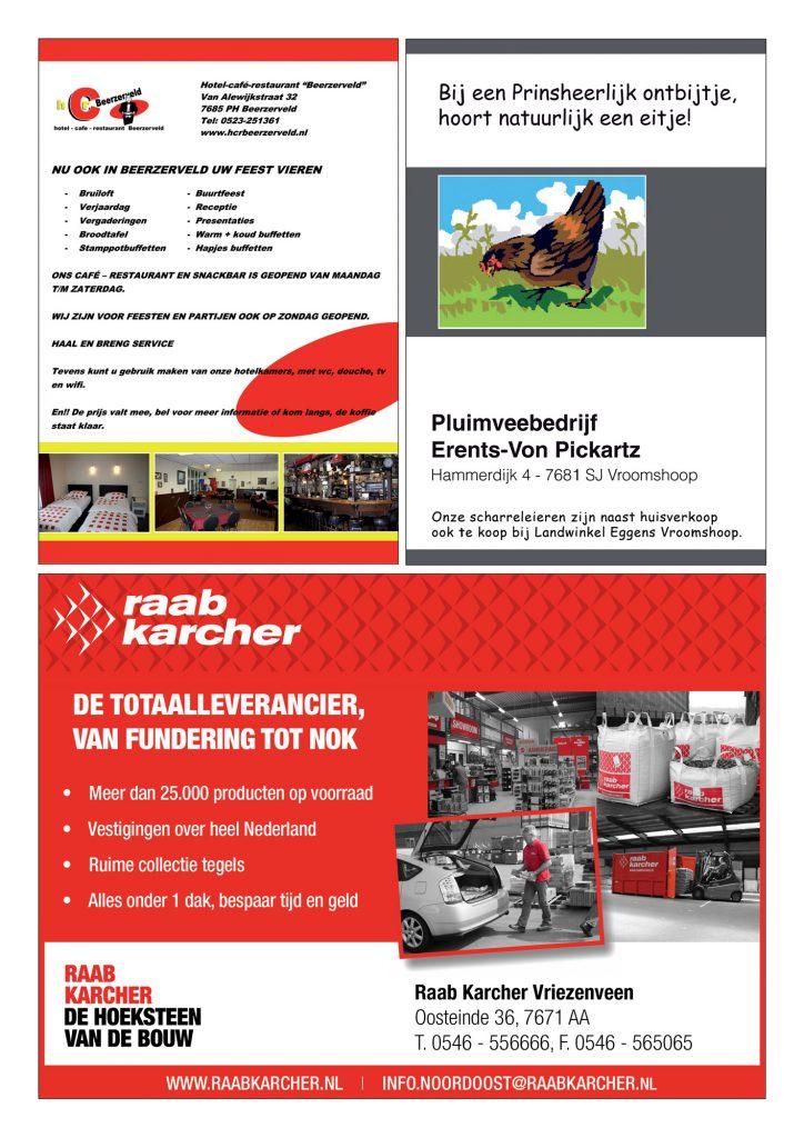 http://www.desmoezen.nl/wp-content/uploads/2017/01/Smoezier-2017-74-724x1024.jpg