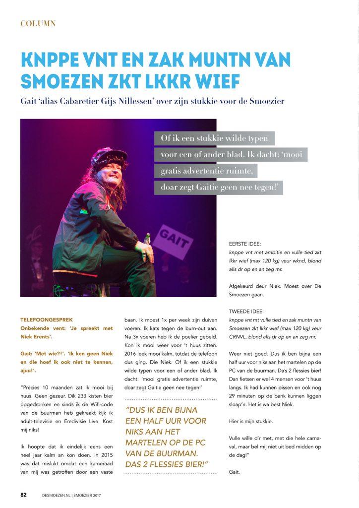 http://www.desmoezen.nl/wp-content/uploads/2017/01/Smoezier-2017-82-724x1024.jpg