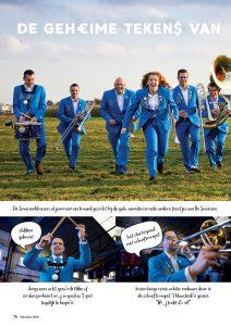 http://www.desmoezen.nl/wp-content/uploads/2018/01/Smoezier2018-78-212x300.jpg