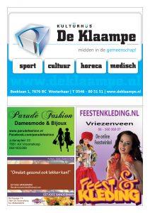 http://www.desmoezen.nl/wp-content/uploads/2018/01/Smoezier2018-81-212x300.jpg