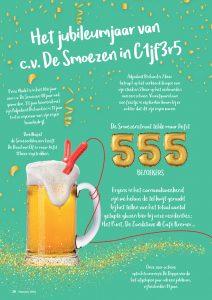 https://www.desmoezen.nl/wp-content/uploads/2018/01/Smoezier2018-38-212x300.jpg
